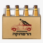 Craft Beer Delivery